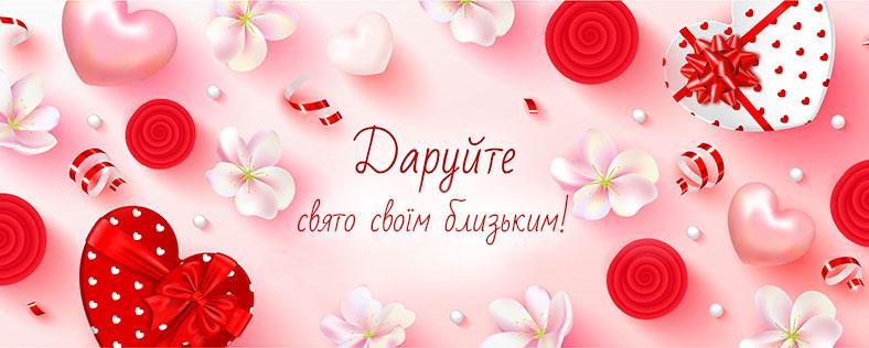 banner-love